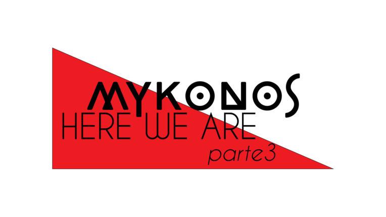 Alla scoperta di Mykonos, parte 3 | Tropicana